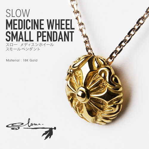 The Wisdom of Native American is Timeless Concept【FUNNY】 スロー メディスンホイール スモール ペンダント 18K コールド