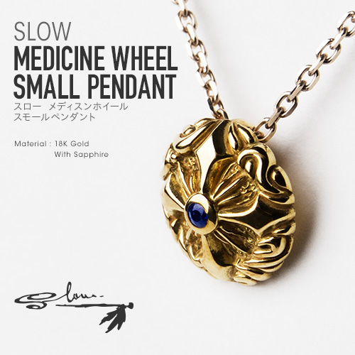 The Wisdom of Native American is Timeless Concept【FUNNY】 スロー メディスンホイール スモール ペンダント 18K コールド × サファイア