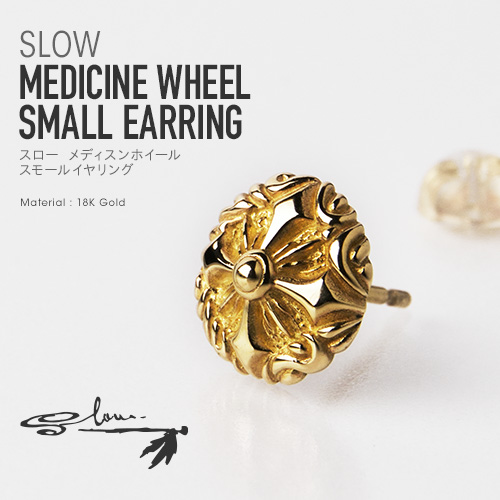 The Wisdom of Native American is Timeless Concept【FUNNY】 スロー メディスンホイール スモール イヤリング ピアス 18K ゴールド