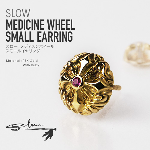 The Wisdom of Native American is Timeless Concept【FUNNY】 スロー メディスンホイール スモール イヤリング ピアス 18K ゴールド ルビー